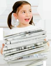 газета нужна всем