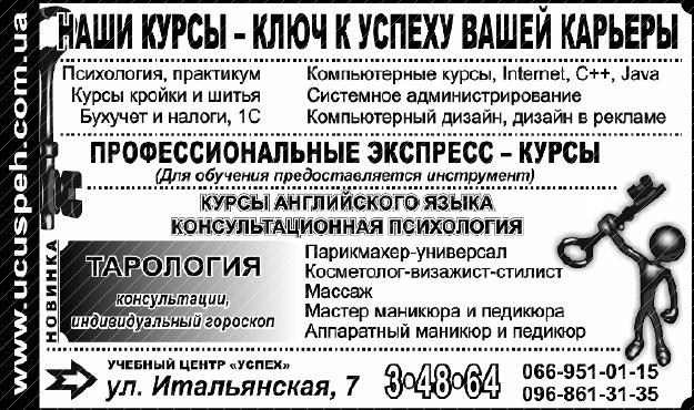 Работа в бердянске свежие вакансии 2015 ринг экспресс работа доска объявлений в г.юрьев-польский