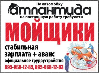 Получили ли военные пенсионеры 5000 рублей