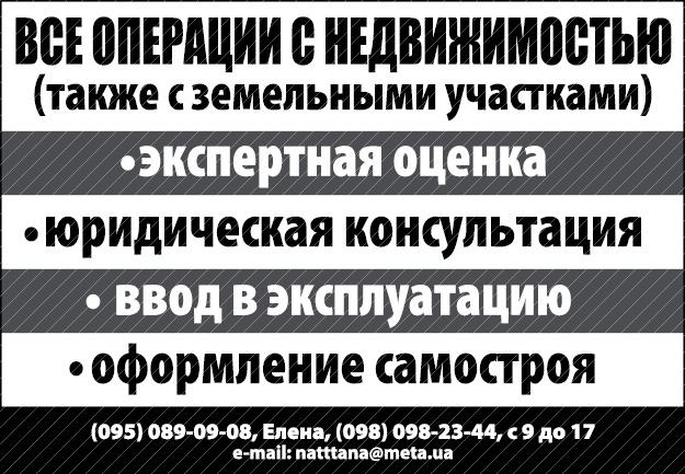 Дать объявление в ринг экспресс программы для рассылки объявлений по бесплатным доскам