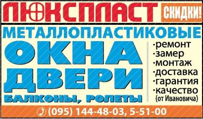 Смотреть газету объявление по средам требуются работа работа в тюмени специалист по кадрам свежие вакансии