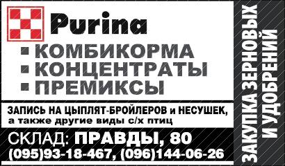 Дать объявление о продаже концентрата кв доска объявлений магнитная